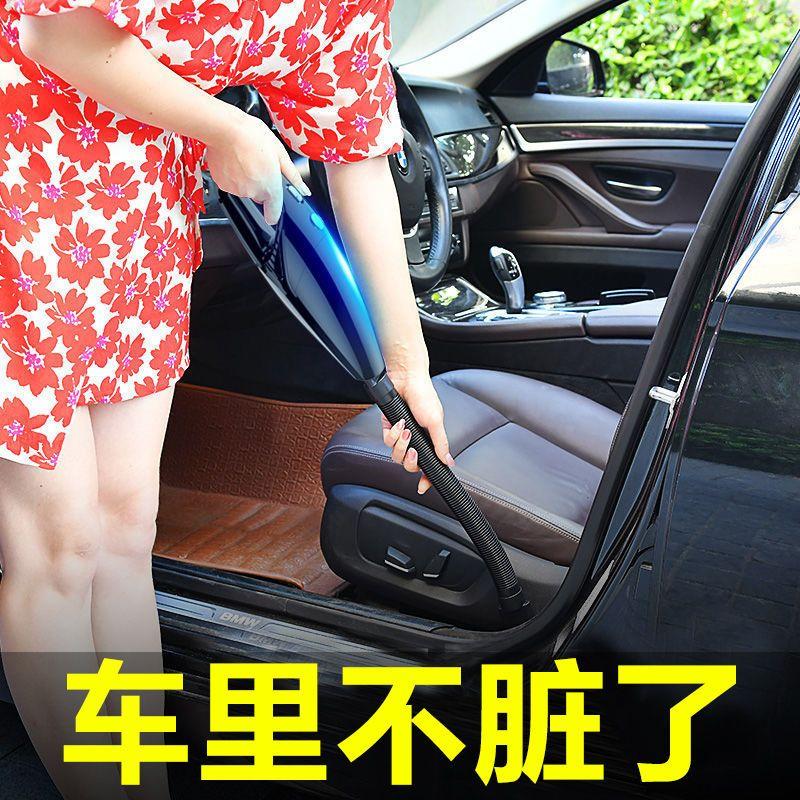 车载吸尘器大功率轿车手持车用12v汽车吸尘器迷你家用强力吸尘器