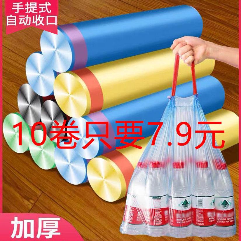 妙居乐15卷抽绳垃圾袋家用加厚手提式大号穿绳自动收口垃圾袋批发
