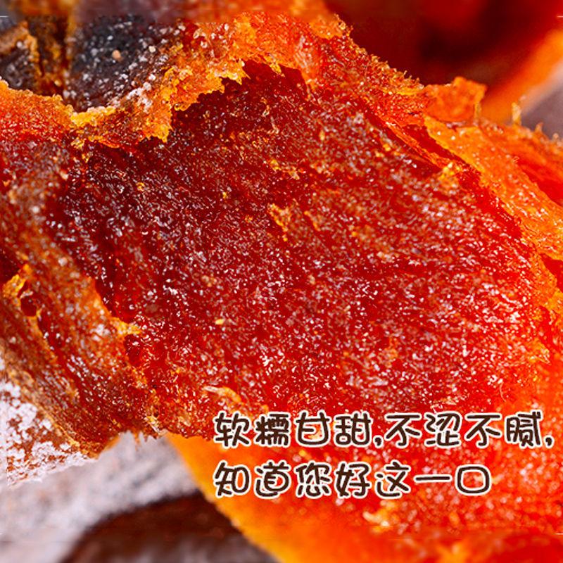 54309-【糯香甜软】广西桂林恭城柿饼软糯柿子霜降柿饼半斤1斤2斤包邮-详情图