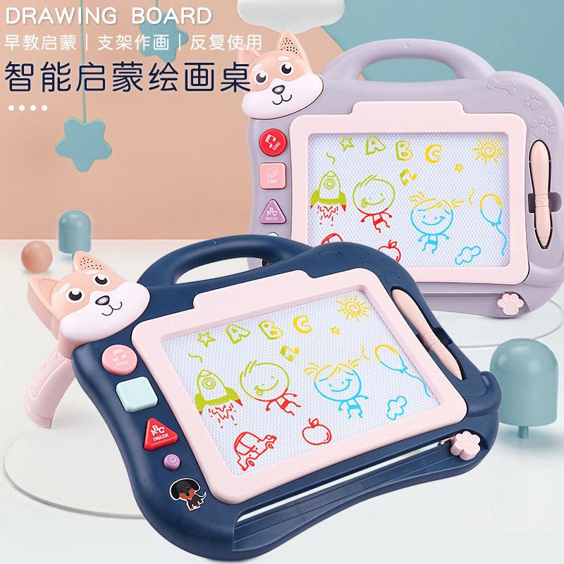 宝宝彩色磁性画板儿童大号画画板写字板可擦涂鸦绘画早教小孩玩具
