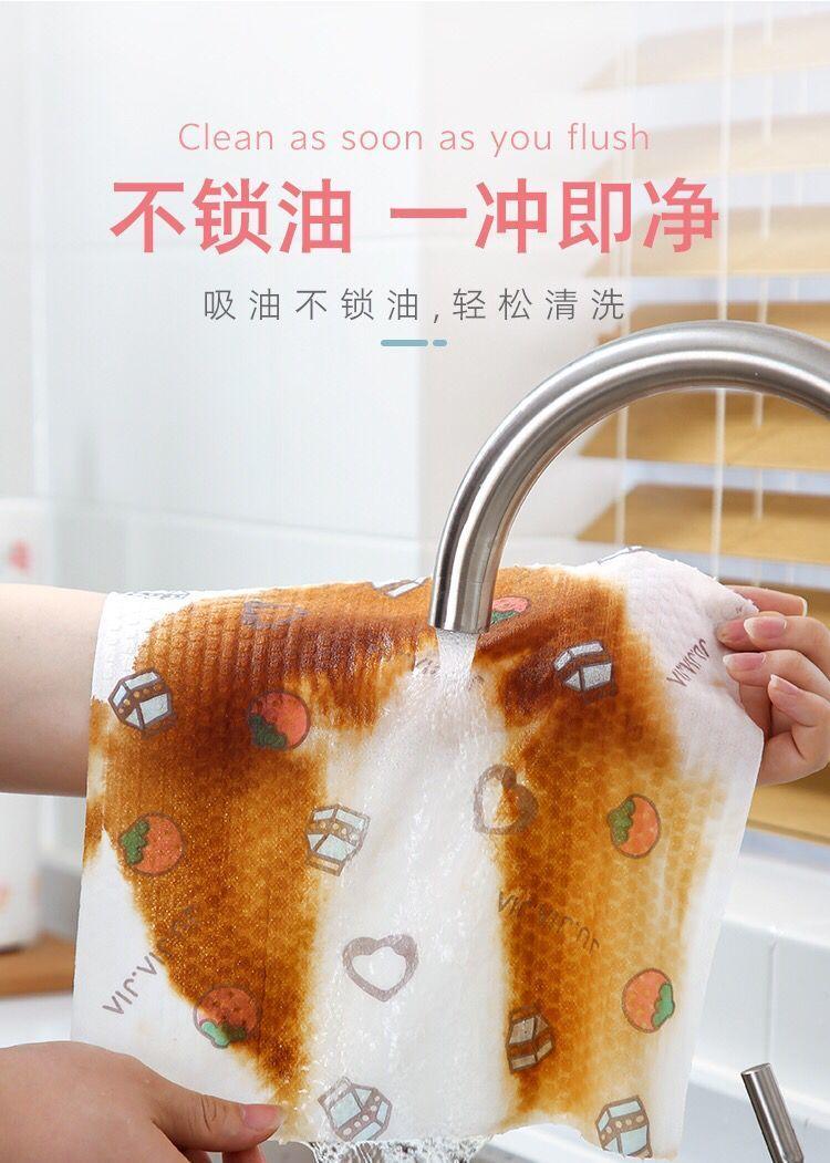 懒人抹布干湿两用可水洗不沾油重复使用一次性厨房纸洗碗布清洁巾