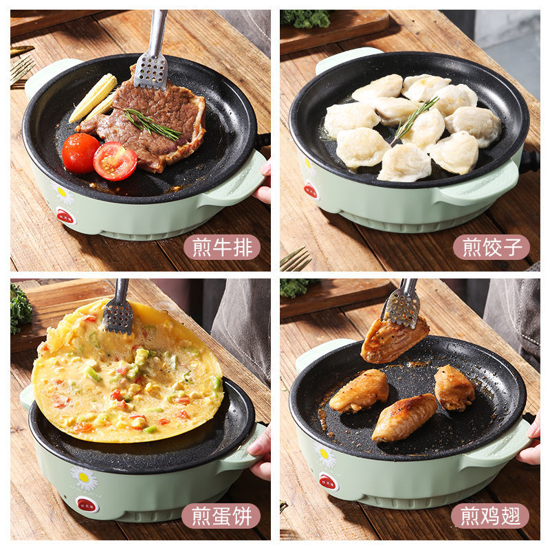 多功能无烟不粘电烤盘烧烤炉家用烤肉盘电煎盘煎蛋铁板烧煎牛排