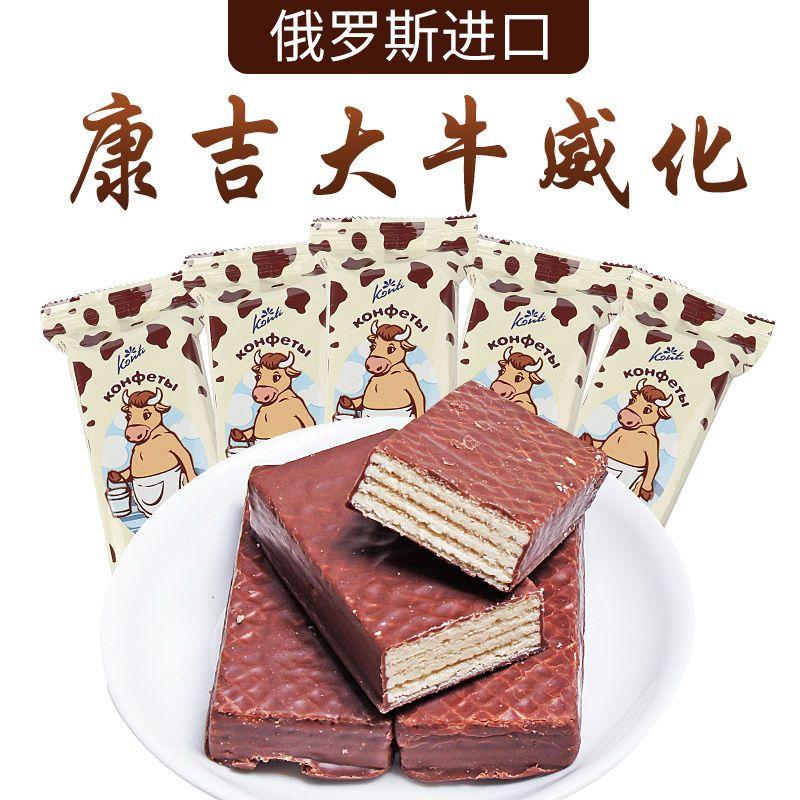 88622-俄罗斯进口大奶牛巧克力涂层牛奶味夹心威化饼干康吉儿童休闲食品-详情图