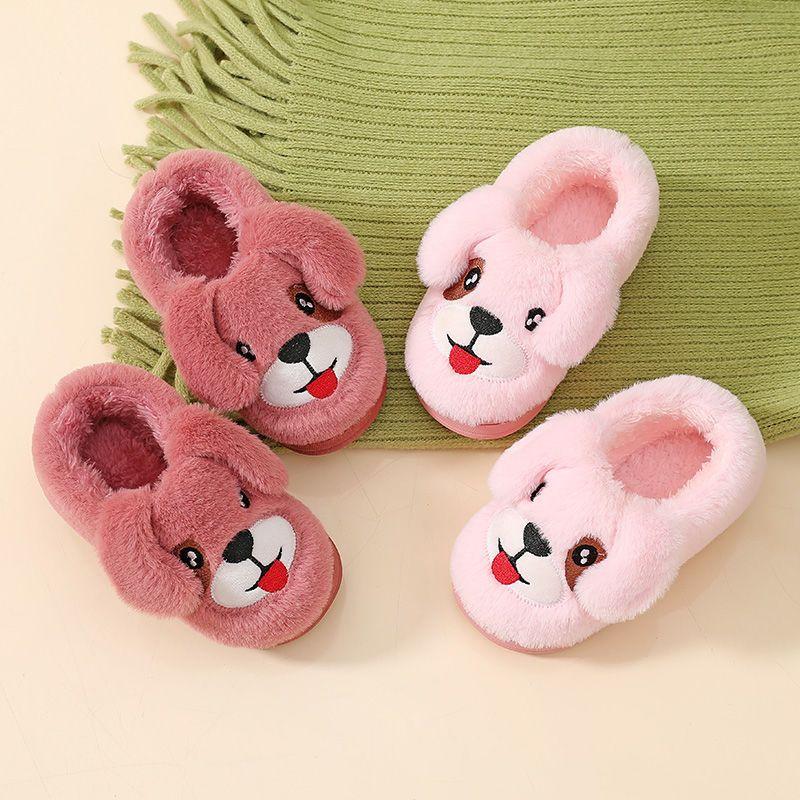 儿童棉拖鞋男女童包跟防滑软底外穿小学生冬季保暖卡通可爱棉拖鞋