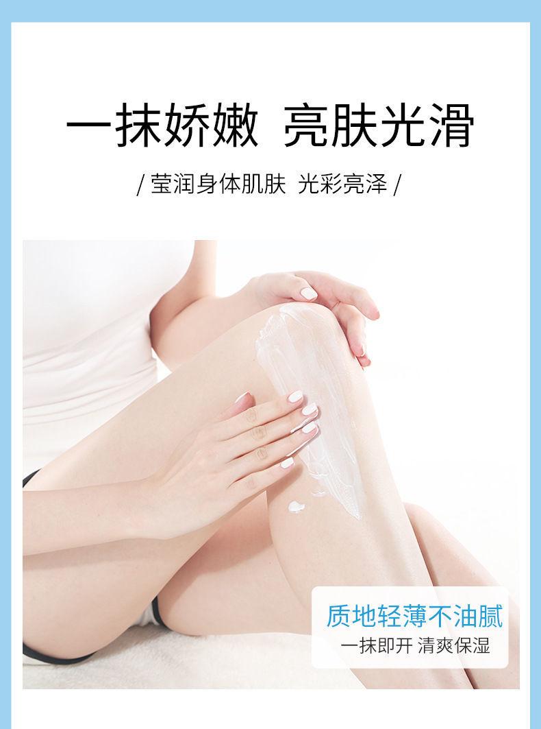 德德维芙烟酰胺维c身体乳美白保湿学生女香体乳持久润肤乳去鸡皮