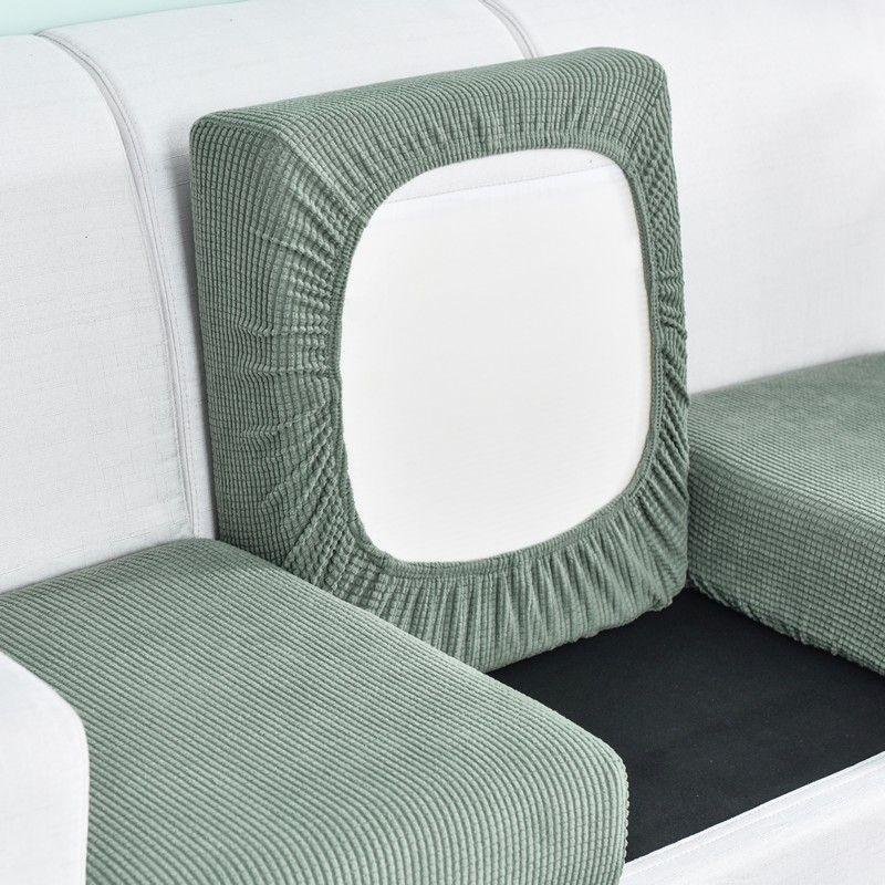 加厚防滑沙发套罩通用型一人位全包松紧贵妃组合套装沙发坐垫套笠