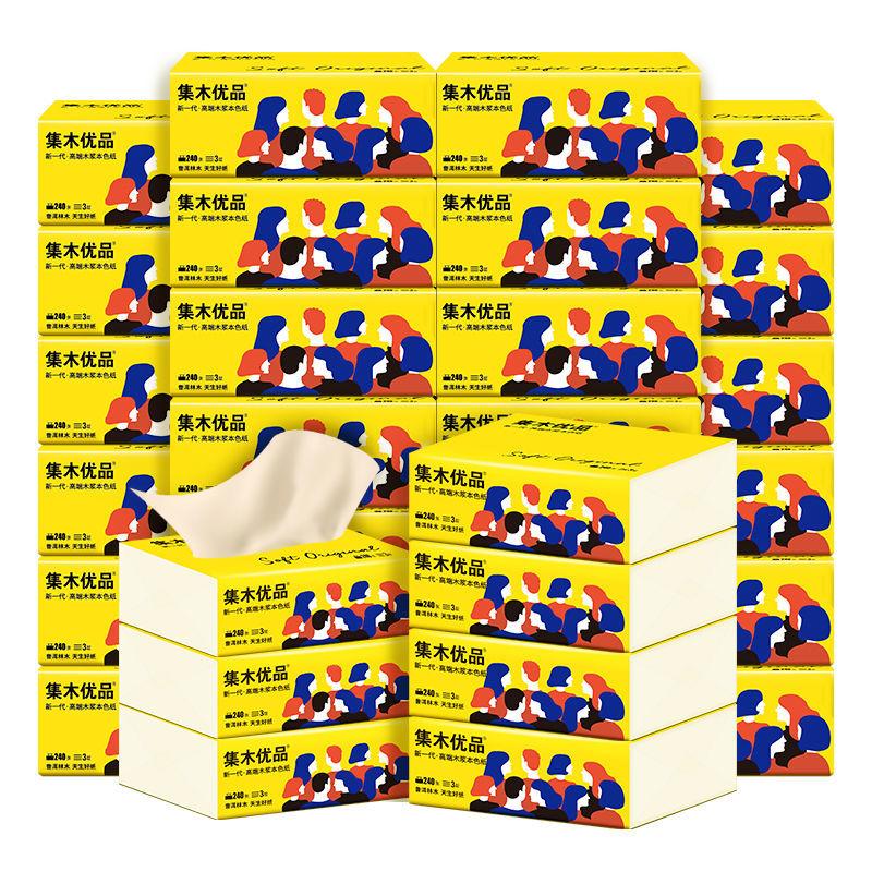 54318-思景原木抽纸家用批发卫生纸巾抽纸整箱餐巾纸抽宝宝可用面巾纸-详情图