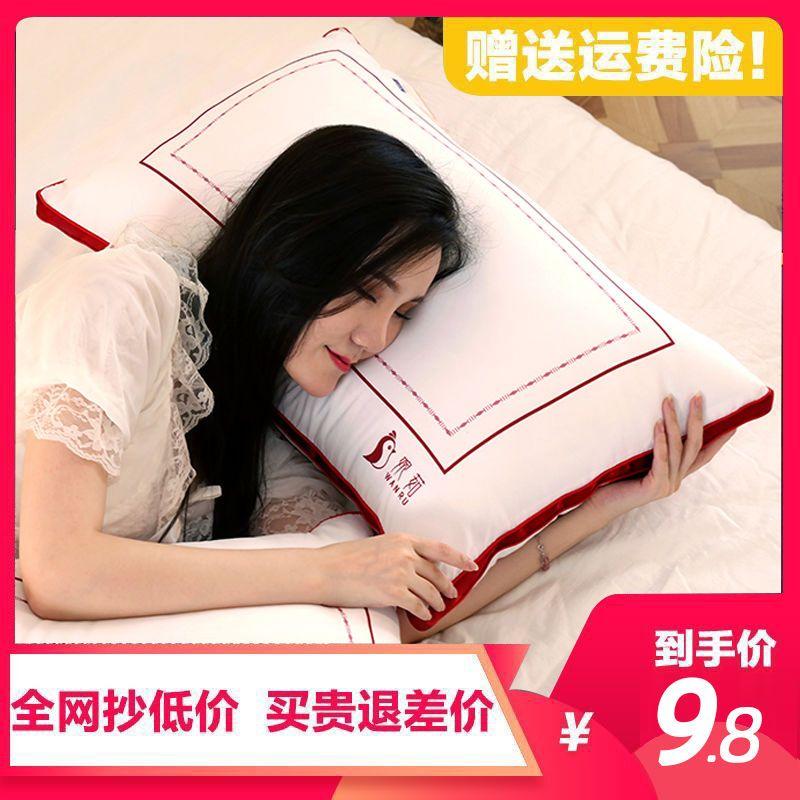 一对装枕芯酒店枕头芯防螨家用助睡眠护颈椎成人单人双人枕芯整头