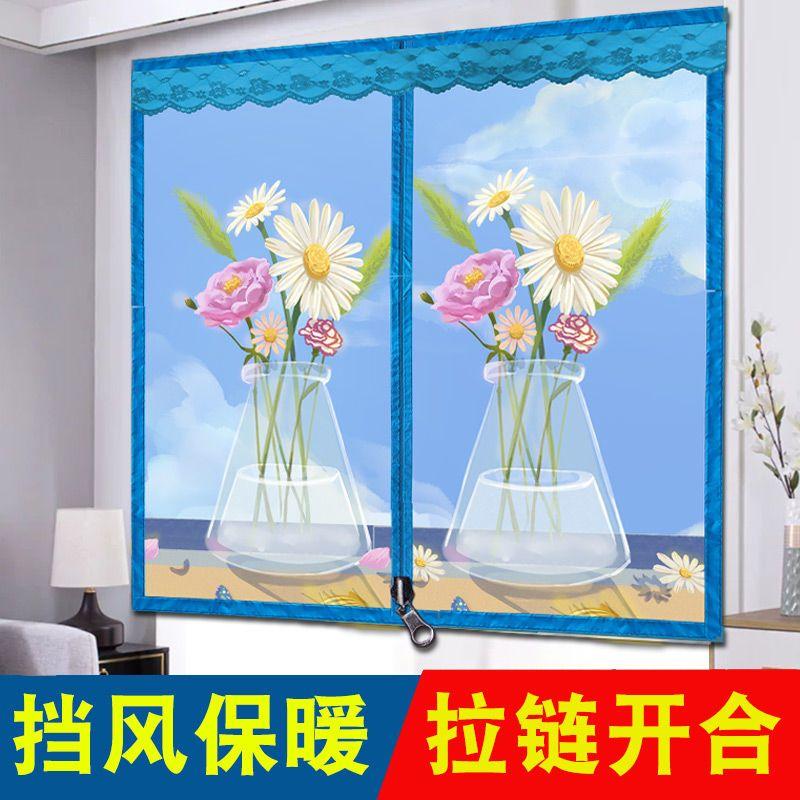 窗户防风保暖塑料膜自粘密封窗帘家用冬季保温膜防寒神器透明门帘