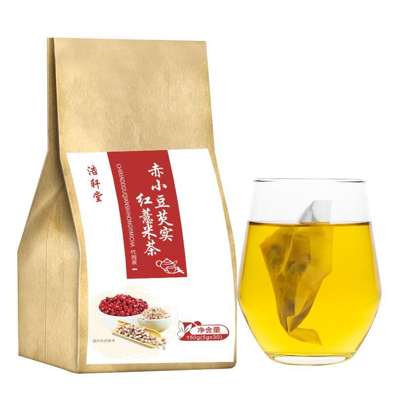红豆薏米茶150g