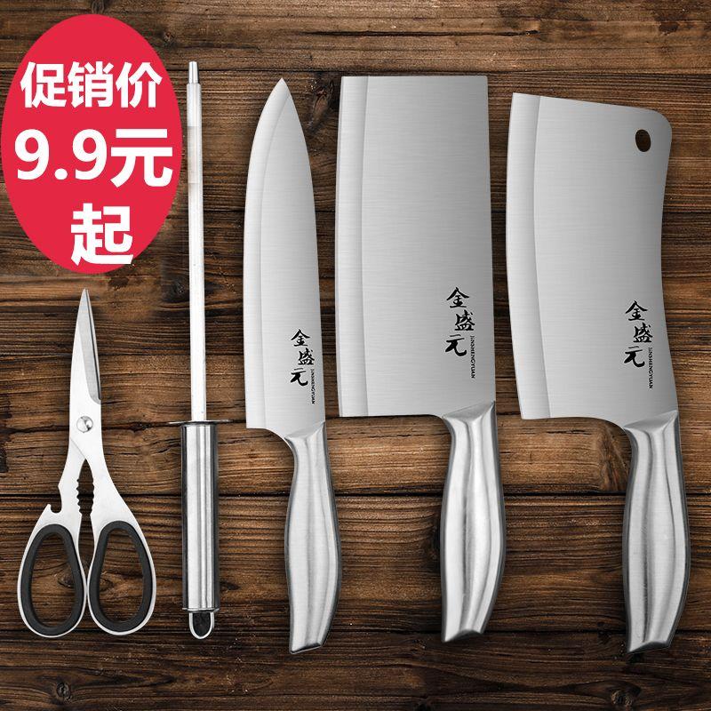 德国工艺锋利持久家用菜刀不锈钢切片刀切菜刀肉刀厨师刀厨房刀具
