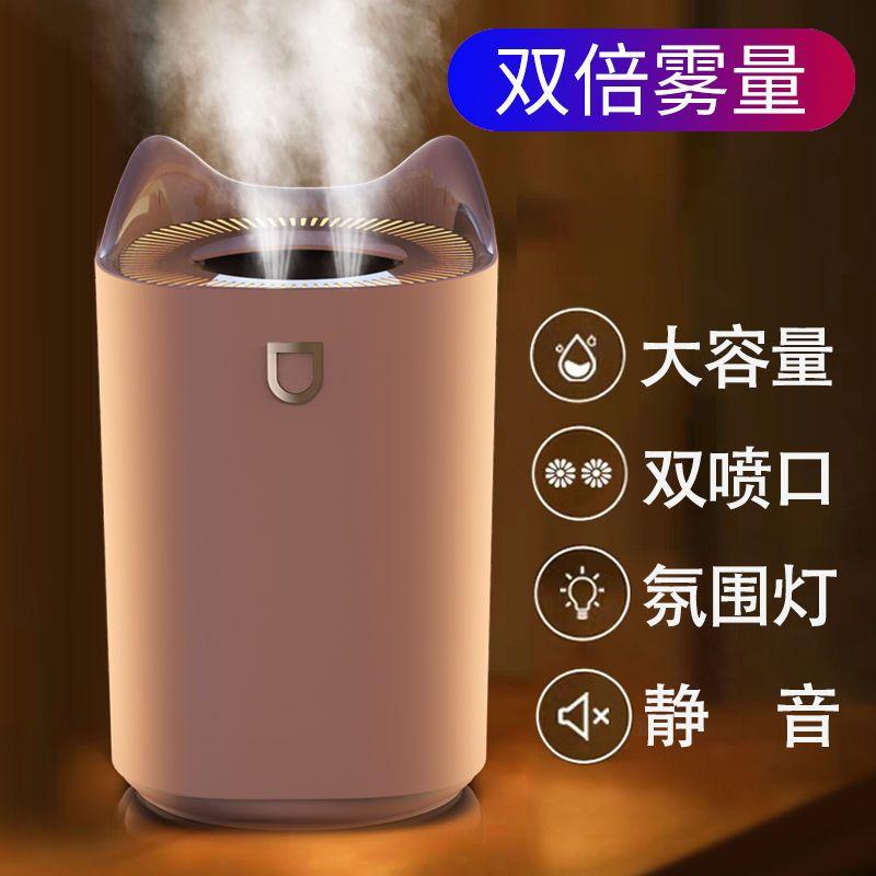 2021空气加湿器家用静音卧室客厅大雾量办公室卡通学生迷你净化香