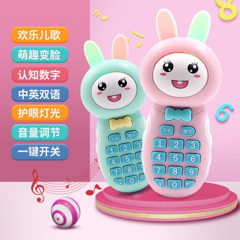 儿童手机电话仿真女孩0-3岁早教故事机婴儿宝宝玩具可咬手抓充电