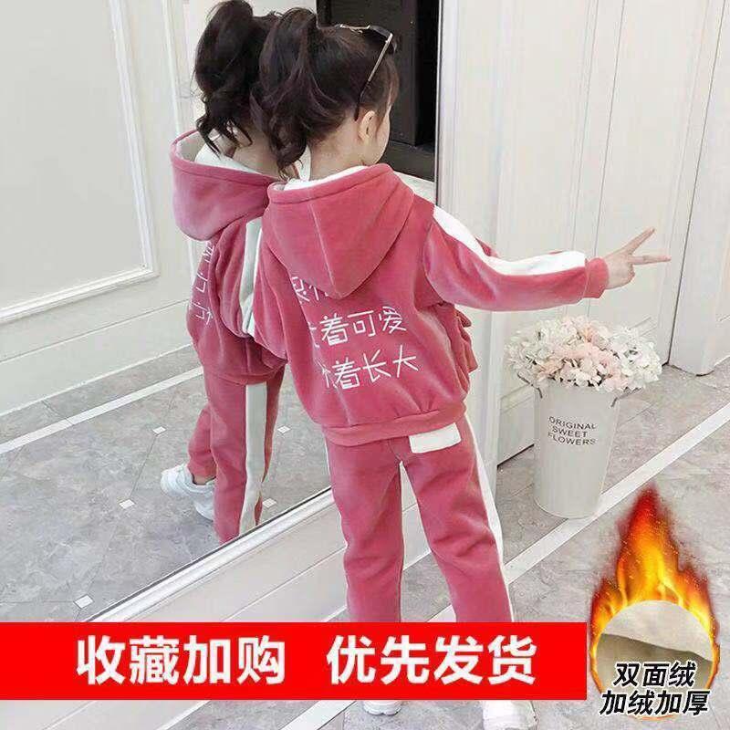 童装女童秋装套装2020新款男童网红秋冬儿童金丝绒运动卫衣两件套