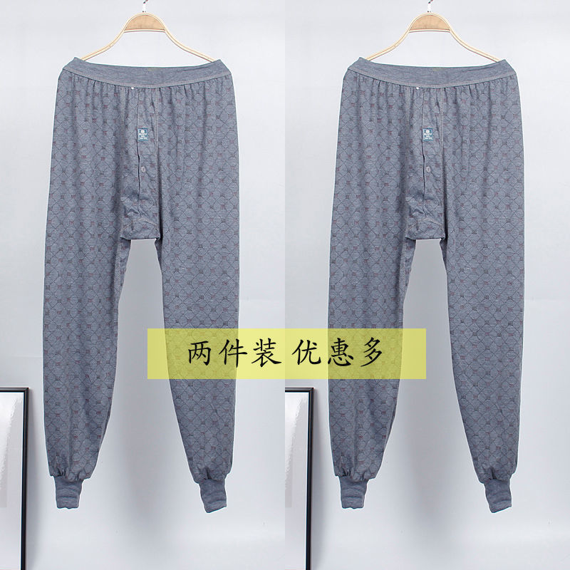 便宜的男士棉线秋裤男保暖裤单件薄款秋冬紧身棉毛裤加厚男衬裤打底线裤