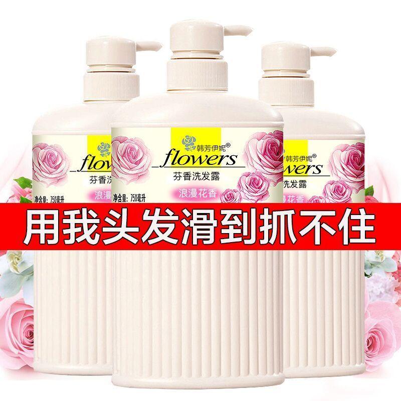 【品牌直营】法国香氛去屑止痒控油洗发水持久留香沐浴露家庭装