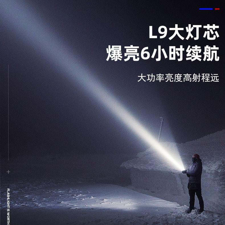 便宜的led特种兵手电筒强光usb充电超亮远射小迷你便携多功能家用耐用灯