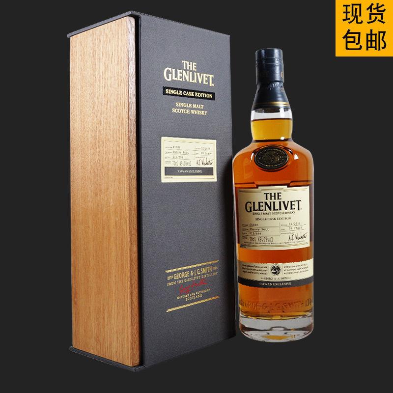 洋酒 The Glenlivet 格兰威特26年单桶原酒单一麦芽苏格兰威士忌