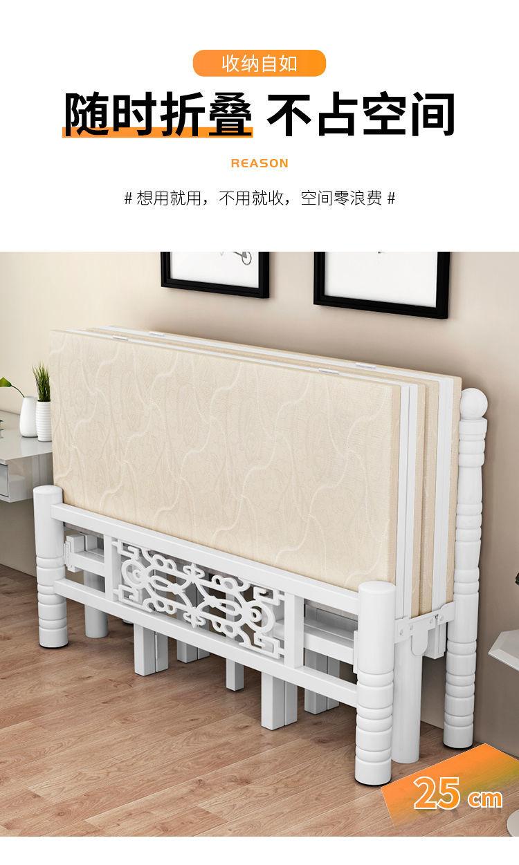 单人木床安装图