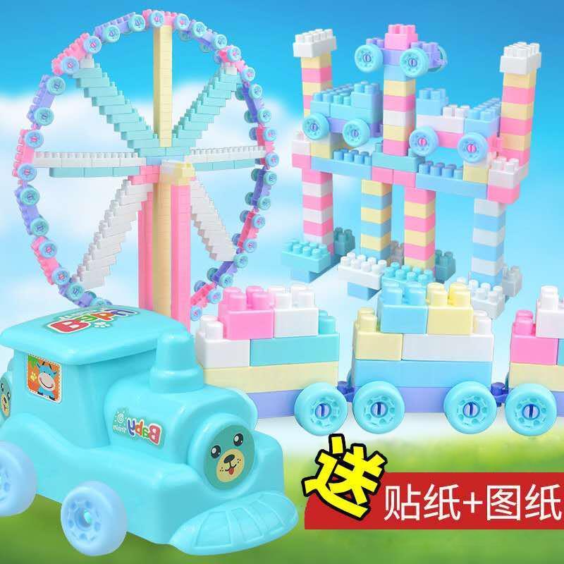 儿童大颗粒积木益智拼装拼插积木玩具3-6周岁男女孩宝宝早教玩具