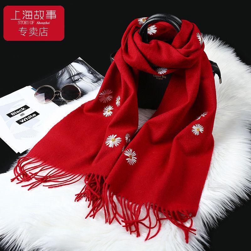 上海故事高档刺绣羊毛围巾女冬款纯色百搭长款围脖秋冬外搭披肩