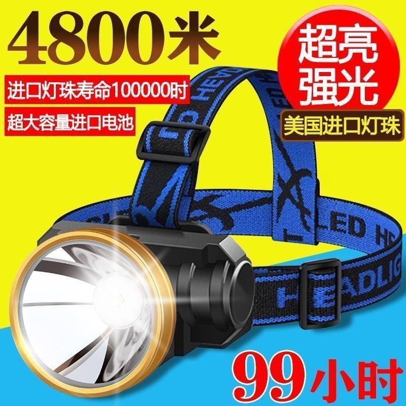 头灯强光远射超亮头戴式手电筒LED户外家用充电夜钓鱼小氙气矿灯