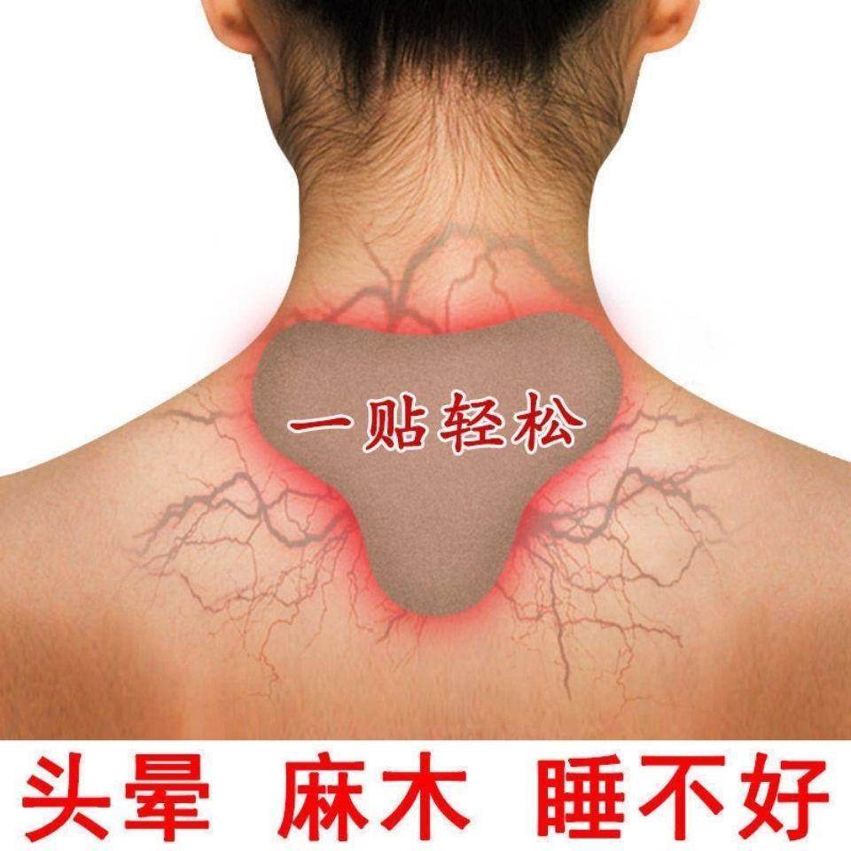 正品艾草颈椎贴消除富贵包肩颈贴热敷脖酸痛贴发热艾叶贴颈椎病贴
