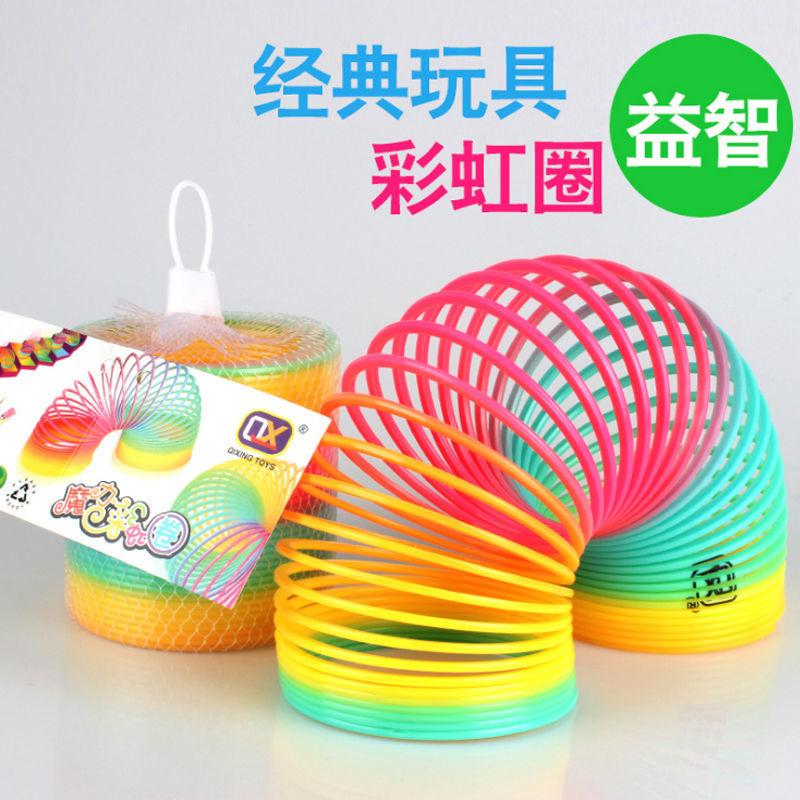 大号彩虹圈塑料弹簧圈叠叠乐经典怀旧玩具儿童礼物益智玩具批发