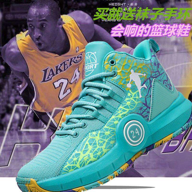 热卖新款欧文5毒液詹姆斯科比aj篮球鞋实战男鞋中小学生球鞋黑曼