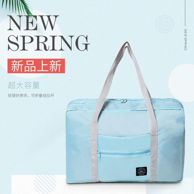 旅行包拉杆包手提行李袋飞机包大容量短途单肩包女折叠袋子收纳袋