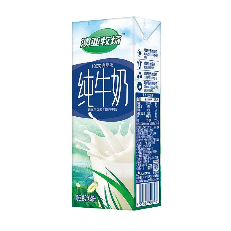 88858-新包装澳亚牧场纯牛奶早餐奶整箱 250ml*10盒-详情图