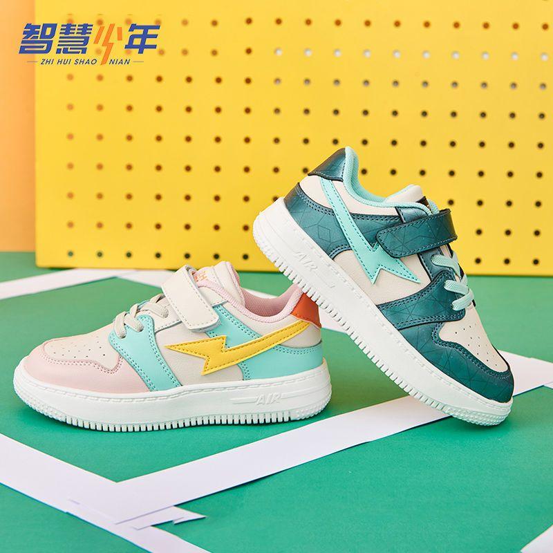 智慧少年2021春秋新款时尚休闲亲子鞋儿童防滑软底运动鞋潮流板鞋