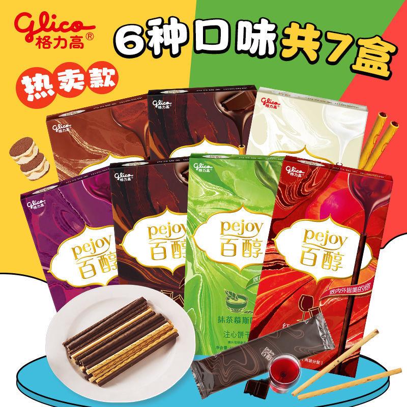 格力高百醇小零食抹茶巧克力夹心饼干注心组合装棒条网红零食