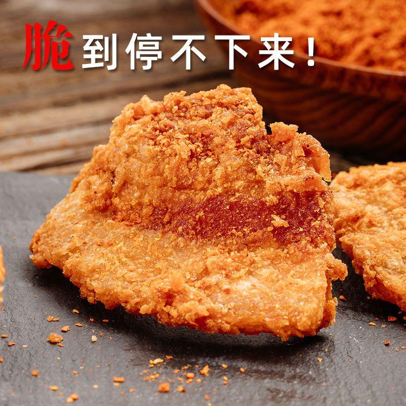 37753-乡牧郎酥脆猪油渣香脆皮五花肉批发干炸肉渣休闲网红零食-详情图