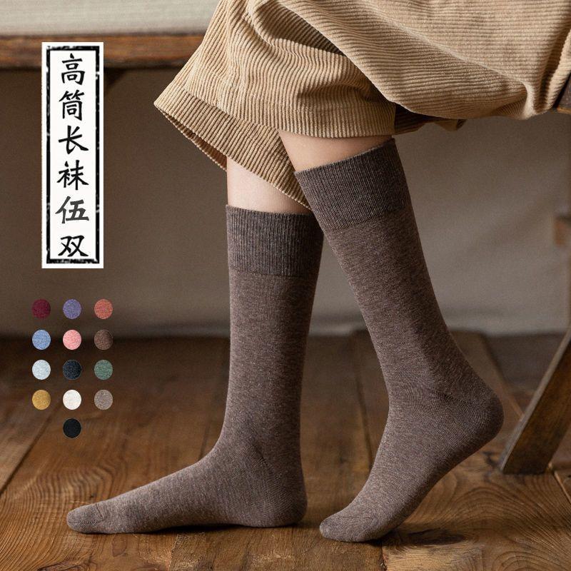 袜子女中筒袜纯色秋冬款高腰保暖厚黑色长袜高筒潮女士棉冬季长筒