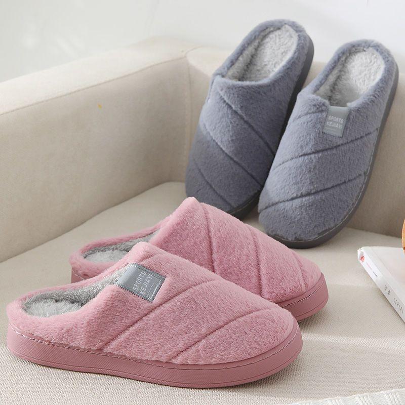 纯色北欧式棉拖鞋女秋冬季半包跟情侣家居家用卧室内保暖毛绒厚底