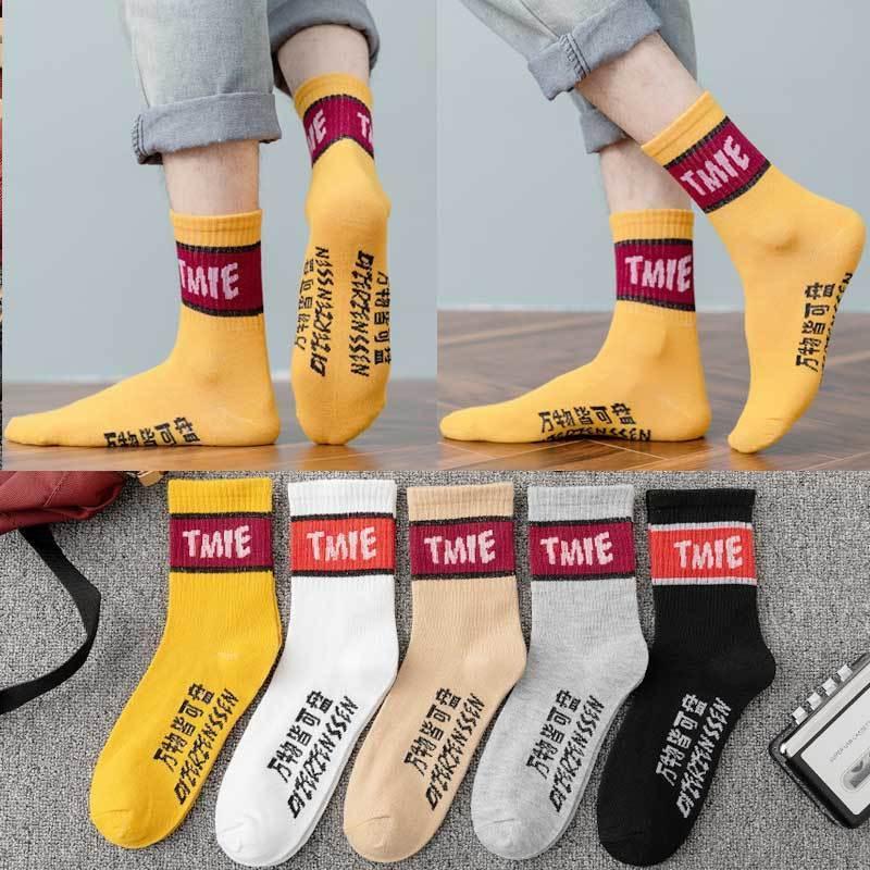 5-10双袜子男中筒秋冬款学院风潮流长筒袜男士袜子透气吸汗篮球袜