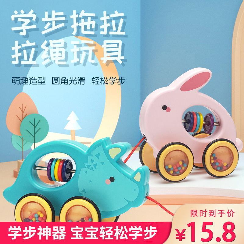 儿童拖拉学步玩具一岁婴儿2岁宝宝拉绳拉线手推牵引螃蟹女孩男孩