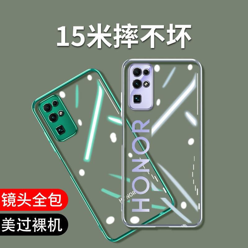 华为荣耀30手机壳镜头全包荣耀30pro/v30超薄硅胶30s防摔透明保护主图0
