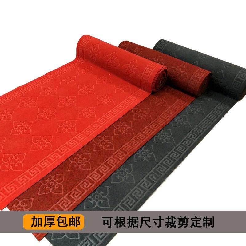 红地毯开业店铺门口加厚防滑店用地毯红色室外户外楼梯婚庆长期用