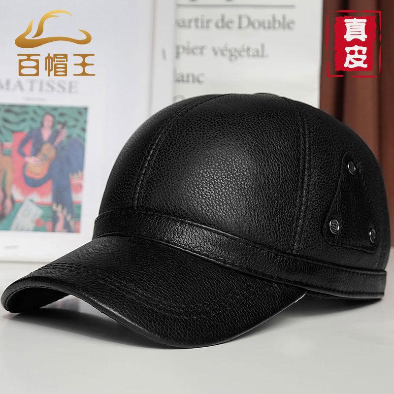 百帽王秋冬季羊皮棒球帽真皮帽子老头帽爸爸爷爷帽子男中老年皮帽