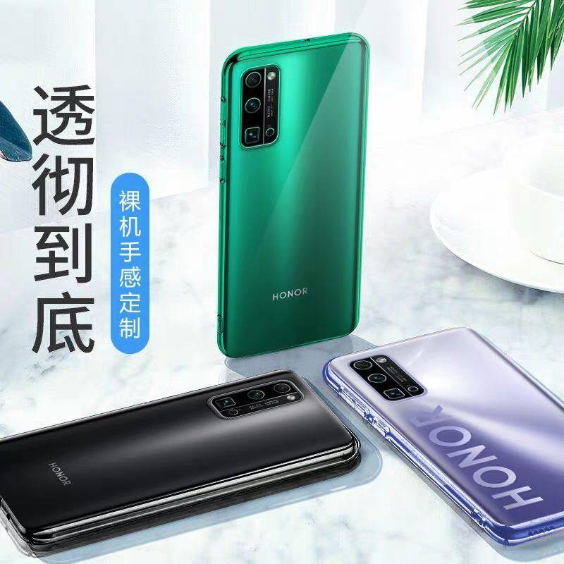 华为荣耀30手机壳镜头全包荣耀30pro/v30超薄硅胶30s防摔透明保护主图1