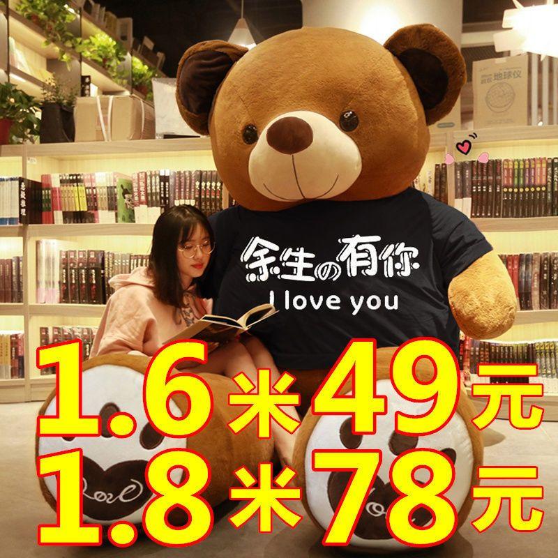 超大号泰迪熊猫布娃娃毛绒玩具公仔玩偶床上抱枕女生可爱生日礼物