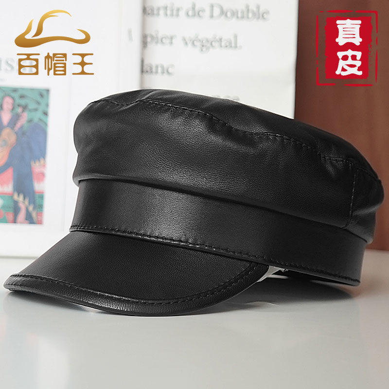 百帽王秋冬新款女时尚皮帽鸭舌帽英伦画家帽海军帽贝雷帽真皮帽