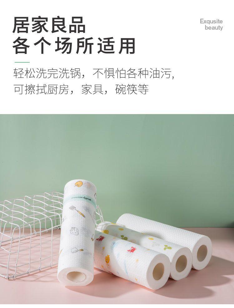 家用懒人抹布厨房干湿两用可水洗吸油纸巾一次性免洗无纺布洗碗布
