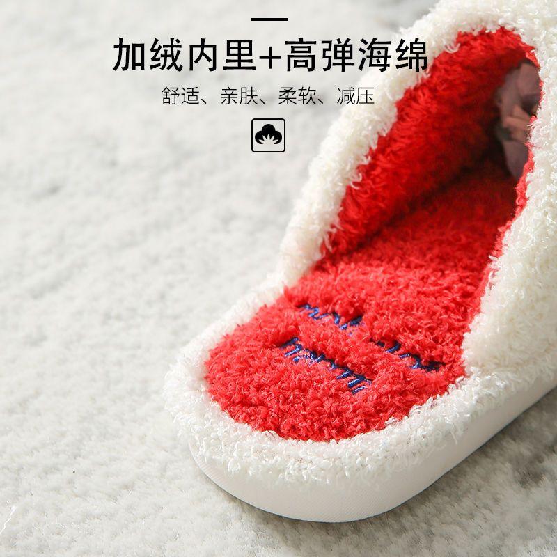 居家棉鞋棉拖鞋女居家用室內秋冬季保暖情侶家居冬天毛毛拖鞋男加絨月子鞋