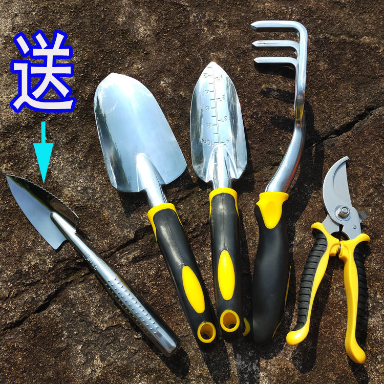 园艺铲子阳台家用种花工具套装搭配组合挖土尖铲松土三叉耙子盆栽
