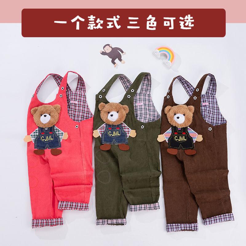 新款秋装童装儿童裤子宝宝洋气背带裤长裤春