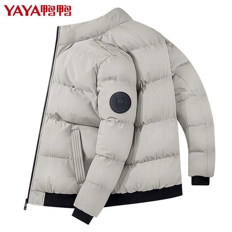 4层锁温保暖,鸭鸭 男士 2020冬新款 立领加厚短款棉服外套