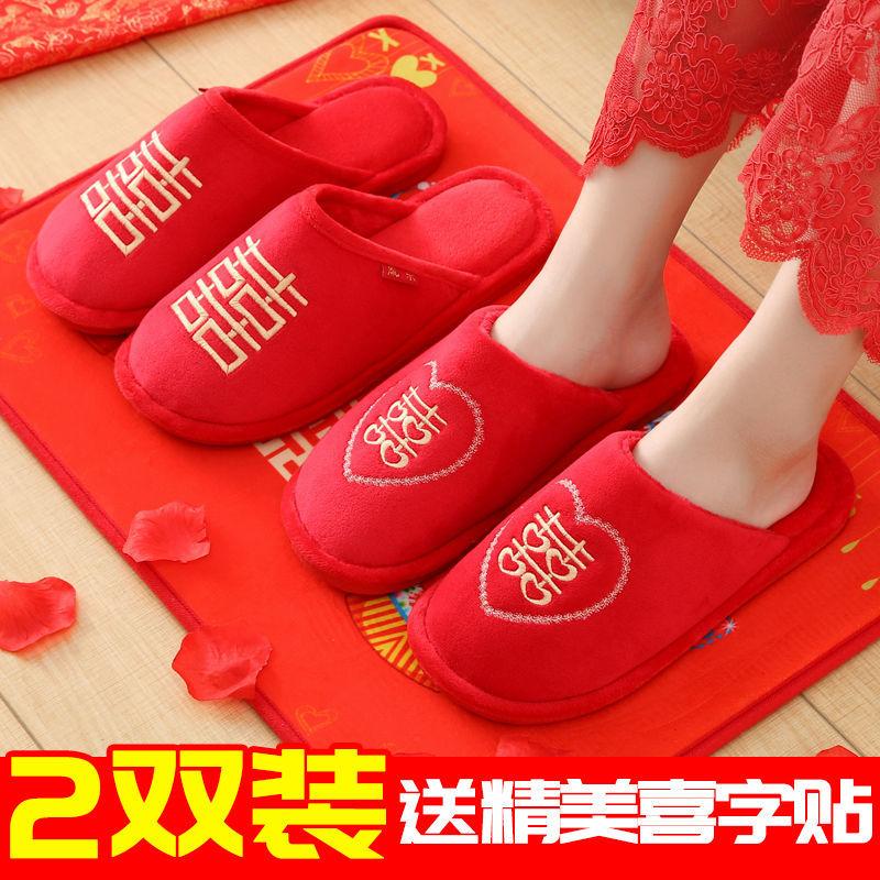 结婚拖鞋新郎新娘一对陪嫁喜庆红色新婚家用室内防滑冬情侣棉拖鞋